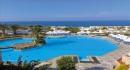 Hotel Aldemar Knossos Royal 5*